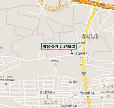 八王子市でお探しの街ガイド情報|有限会社大谷緑園
