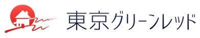 八王子市街ガイドのお薦め 東京グリーンレッド